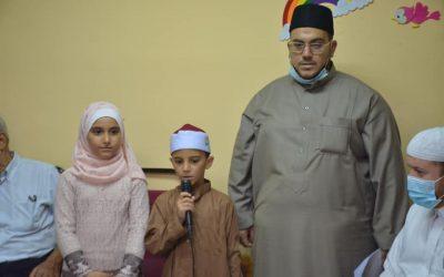 Hamza Muhanad Al-Hamd and Ruwa Muhanad Al-Hamd masterfully recite verses for children