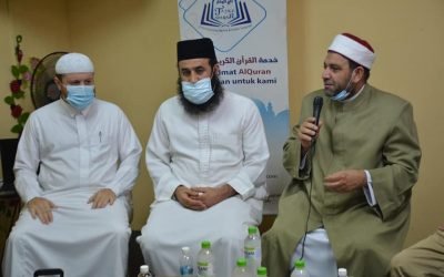 Ceremony to honor the students who participated in the first Tajul Waqar competition